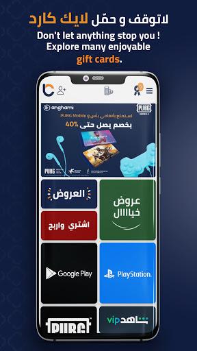Like Card 1.225 Screenshots 1