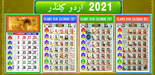Arabic Calendar 2022.Urdu Calendar 2021 Islamic 2021 اردو کیلنڈر Apps On Google Play