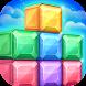 Block Jewel Puzzle: Gems Blast - Androidアプリ