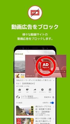 無料広告ブロッカーブラウザ: アドブロック,広 告 ブロック 無 料,プライベートブラウザ!のおすすめ画像3