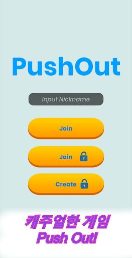 PushOut  screenshots 1