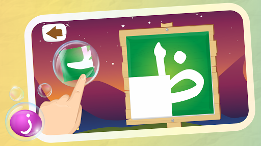 Learn and Write Arabic Alphabet 2.5.95 Screenshots 3
