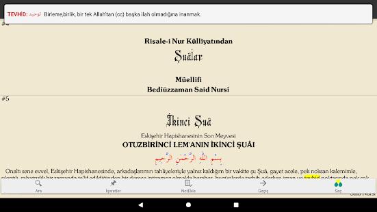 Risale-i Nur Okuma Programu0131 7.4.3 Screenshots 17