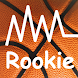 Improve Basketball Shooting -R - Androidアプリ