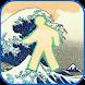 歩け東海道 - Androidアプリ