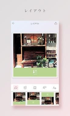 April –カメラ360によるフォトコラージュとレイアウトのおすすめ画像4