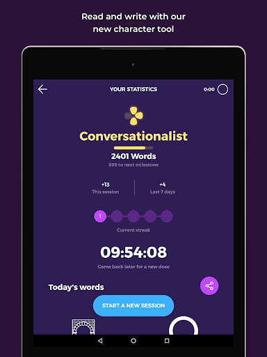 Drops: Language learning - learn Japanese and more 35.40 Screenshots 13