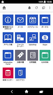 CACHATTO SecureBrowser V3 3.30.5 Android APK [Unlocked] 2