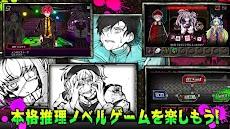狼ゲーム 〜アナザー〜のおすすめ画像2