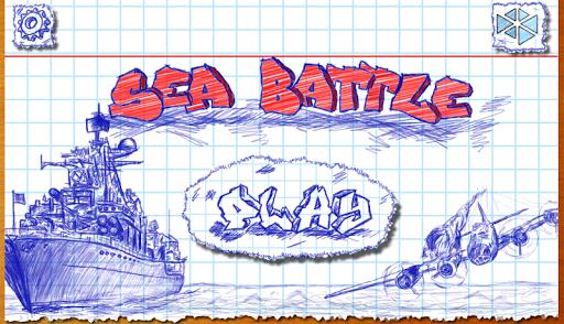 Sea Battle  Screenshots 10