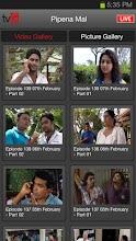TV Derana | Sri Lanka screenshot thumbnail
