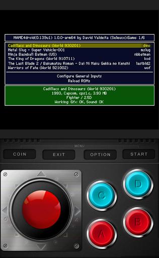 MAME Emulator apkmartins screenshots 1