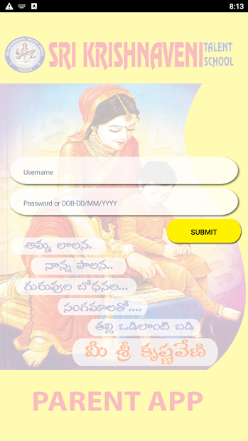 Sri Krishnaveni Talent School Parent App screenshot 8