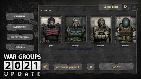 WG2021 Mod Apk 2021.3.1 (All Survival Maps Are Open) 3