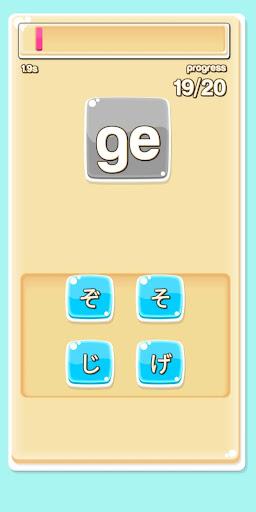 Hirakana - Hiragana, Katakana & Kanji modavailable screenshots 9
