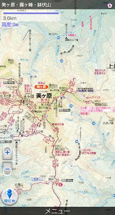 山と高原地図のおすすめ画像2