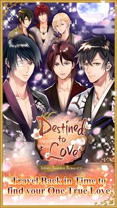 Destined to Love: Otome Gameのおすすめ画像2