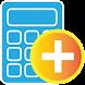 金利計算(預金、積立金)