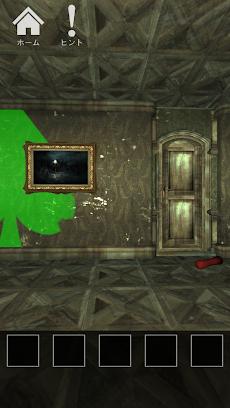 3D脱出ゲーム ~YOUSITU~のおすすめ画像4