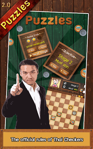 Thai Checkers - Genius Puzzle - u0e2bu0e21u0e32u0e01u0e2eu0e2du0e2a 3.5.179 screenshots 1