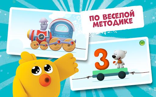 Bebebears: 123 Numbers game for toddlers! screenshots 2