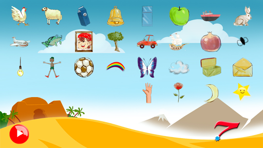 Kids Arabic Alphabet Oasis - u0648u0627u062du0629 u0627u0644u062du0631u0648u0641 1.3 screenshots 2