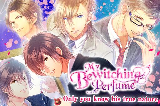my bewitching perfume: visual novel games english screenshot 3