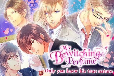 My Bewitching Perfume: Visual novel games English Screenshot
