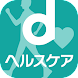 dヘルスケア -毎日の歩数をdポイントに- Android