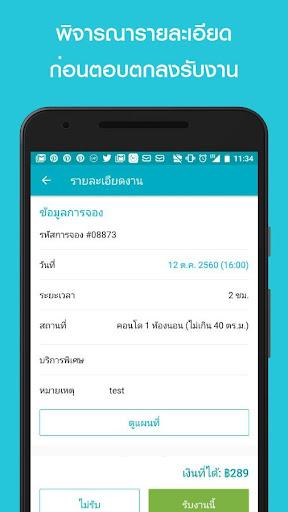 BeNeat Cleaner 5.2.0 screenshots 2