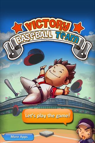 Victory Baseball Team screenshots 1