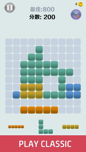 1010 block puzzle box  screenshots 5