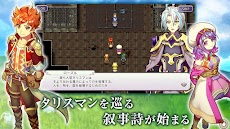 [Premium] RPG インフィニットリンクスのおすすめ画像1