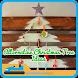 代替クリスマスツリー - Androidアプリ