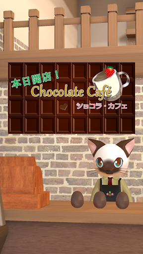 Room Escape: Chocolate Cafe 1.0.2 screenshots 10