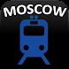 モスクワ地下鉄マップ 2019