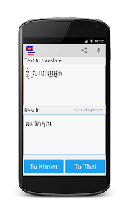 Khmer Thai Translator Screenshot