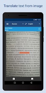 ABBYY Lingvo Dictionaries Offline For Pc (Free Download – Windows 10/8/7 And Mac) 5