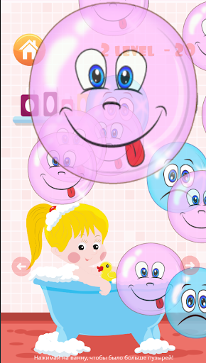 Balloon pop game - popping bubbles! android2mod screenshots 1