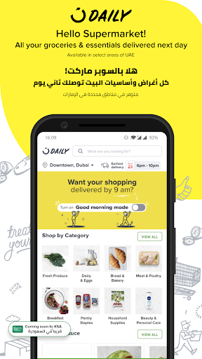 noon shopping  screenshots 3