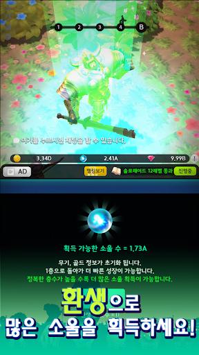 ubb34ud55cuc758 uae30uc0ac - ubc29uce58ud615 3D RPG 2.10 screenshots 3