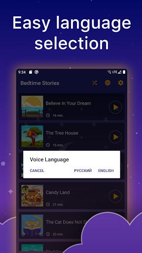 Bedtime Audio Stories Kids. Calm Sleep Story Book 1.5.2 Screenshots 5