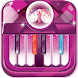 Pony Piano Pink