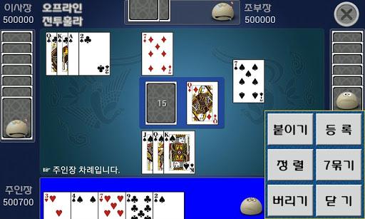 Pocket Hoola 14.5 screenshots 3
