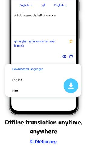 Hi Dictionary - Bilingual dictionary apktram screenshots 8
