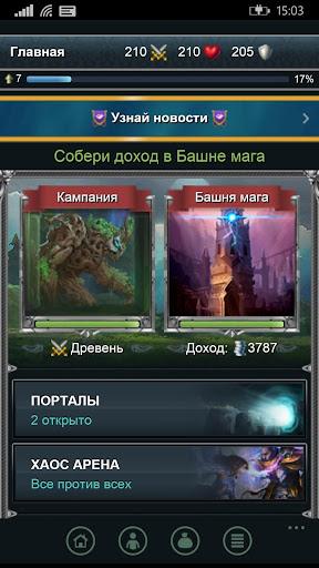 Битва магов - онлайн РПГ apkmartins screenshots 1