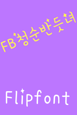 FBGirl FlipFont For PC Windows (7, 8, 10, 10X) & Mac Computer Image Number- 5