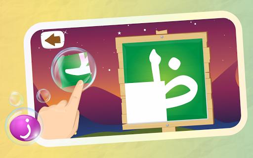 Learn and Write Arabic Alphabet 2.5.95 Screenshots 8