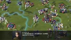 欧陸戦争6: 1914 - WW1ストラテジーゲームのおすすめ画像1
