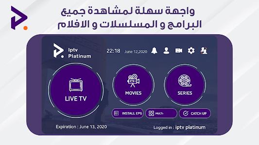 iptv Platinum Pro 3.0.1